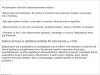 dp2-calosc_page_20